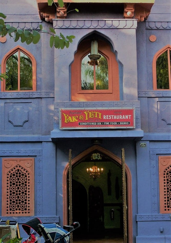 Disney World Vacations 2019 theme parks Animal Kingdom yak and Yeti restaurant